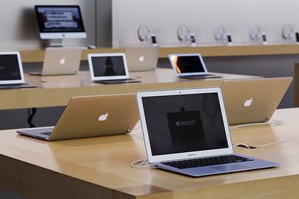 В ОС Apple найдена рискованная уязвимость