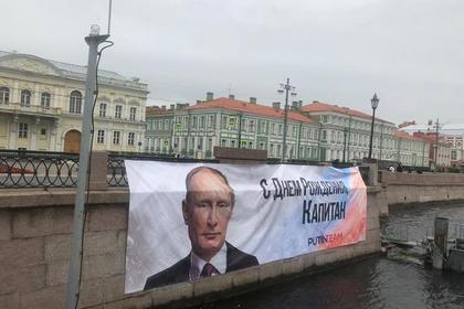 «Команда Путина» поздравила президента баннером у родного университета