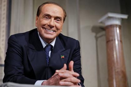 Берлускони раскрыл тайну Черного моря