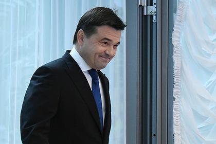 Воробьев отметил важность мероприятий инвестиционной направленности