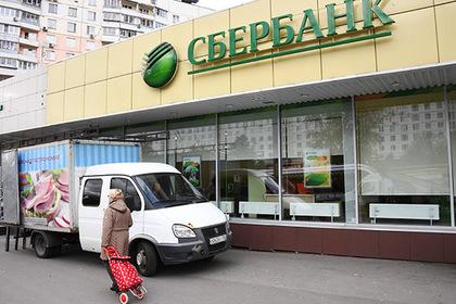 Сберегательный банк напротяжении года значительно понизит среднюю ставку поипотеке— Греф