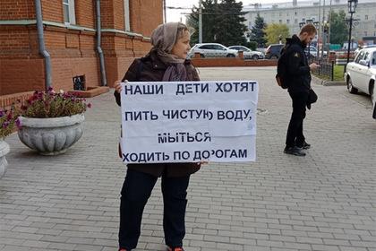 Многодетной россиянке сломали грудину за одиночный пикет