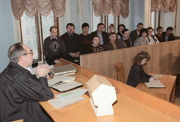 Суд присяжных в России. 1990-е