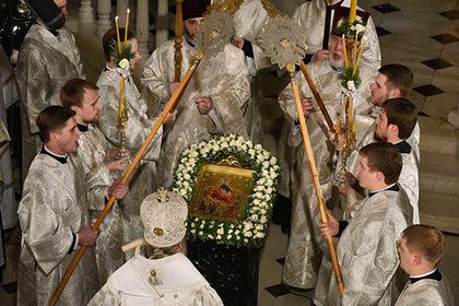 Автокефалию украинской церкви связали с расположением Плутона Перейти в Мою ЛентуФото РИА Новости