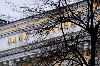 Россияне начали забирать деньги из банков Перейти в Мою Ленту