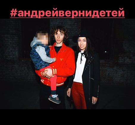 Андрей Зайцев и Юлия Шик