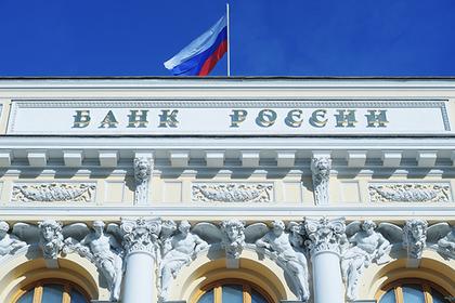 Отток капитала из России вырос в 48 раз