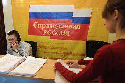 Миронов объяснил проблемы с зарплатами в «Справедливой России»