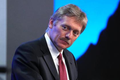 Кремль открестился от реформирования Конституции