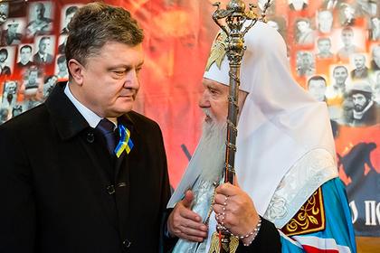 Петр Порошенко и Филарет
