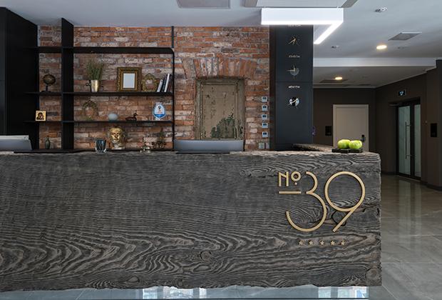 Ресепшн Бутик-отеля «39»