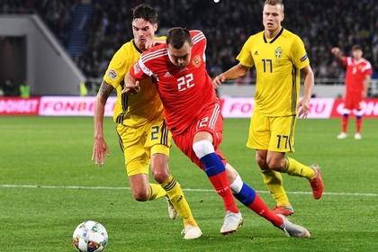 Сборная России не смогла забить Швеции в матче Лиги наций