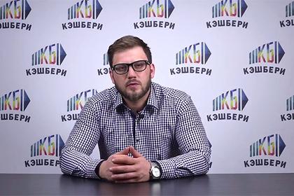 Артур Варданян