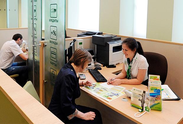Сравни ру потребительский кредит ханты мансийский банк