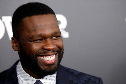 Кертис Джексон (50 Cent)