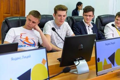Школьники Владимирской области освоят технологии в «Яндекс-лицее»