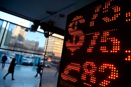 Bloomberg сказал о  скором падении доллара— Версия