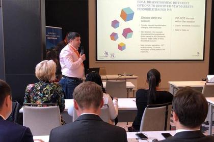 В Амстердаме обсудили потенциал применения стандартов WorldSkills