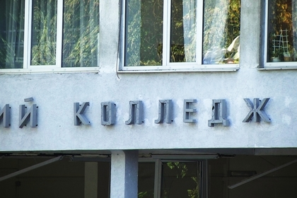 Уточнено количество пострадавших в керченском колледже