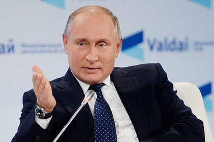 Путин указал США на ответственность за судьбу исчезнувшего журналиста