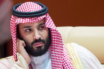 Мохаммед бин Салман аль-Сауд