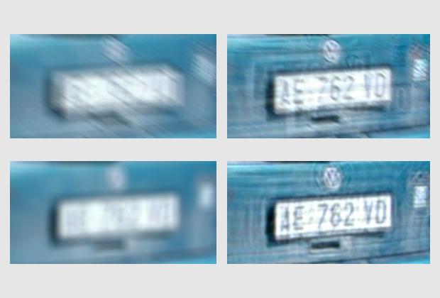 Этапы восстановления государственного номерного знака автомобиля подозреваемых