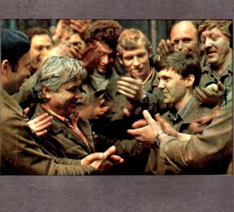 В 1980-х у «Советского фото» открылось второе дыхание. Издание экспериментировало с формами и ракурсами. Полистать выпуски тех лет любопытно и сейчас, поскольку многие из участников событий живы до сих пор.