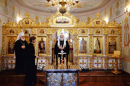 РПЦЗ разорвала отношения сКонстантинопольским патриархатом