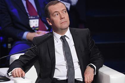 Мировая экономика стала хуже, чем вовремя кризиса 2008 года— Медведев