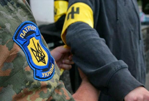 «Национальный охранный отряд»
