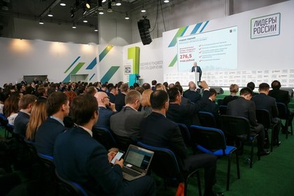 Большинство россиян одобрило «Лидеров России»