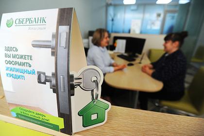 Сберегательный банк увеличивает ставки поипотеке
