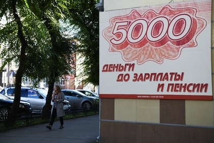 Названа сумма, которую жители России хотелибы получать напенсии