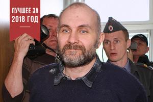 Анатолий Москвин