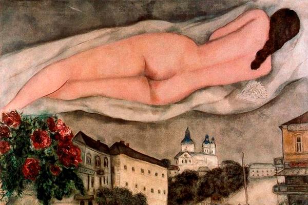 Марк Шагал. «Обнажённая над Витебском»