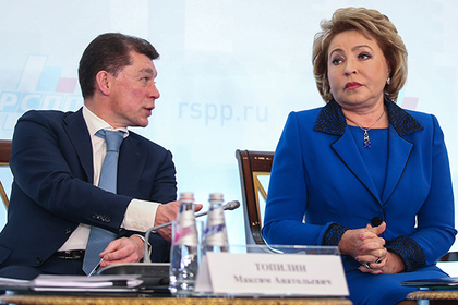 Максим Топилин и Валентина Матвиенко