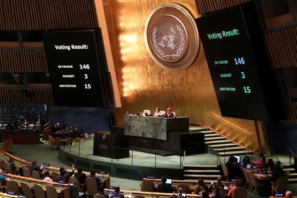 ООН отказалась обсуждать российский проект поддержки ракетного договора