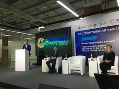 Инвестиционная секция выставки Connect Construct Crimea