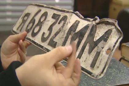 Номерной знак «Москвича», накотором разбился Цой, выставят на реализацию