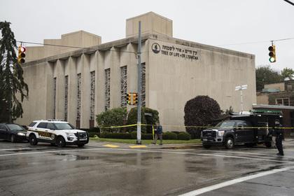 Число жертв стрельбы в американской синагоге выросло