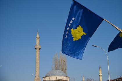Косово вооружится на 300 миллионов евро