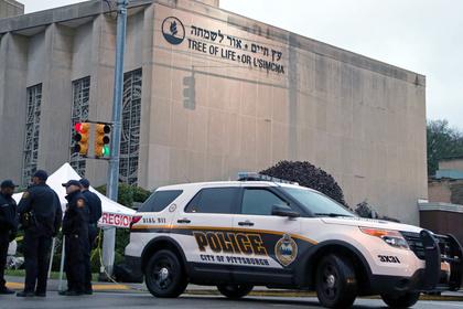 Расстрелявший одиннадцать человек в синагоге американец оказался антисемитом