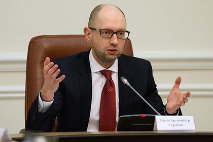 Суд столицы Украины  обязал НАБУ завести уголовное дело вотношении Яценюка