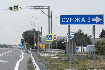 В Ингушетии передумали проверять законность соглашения о границе с Чечней