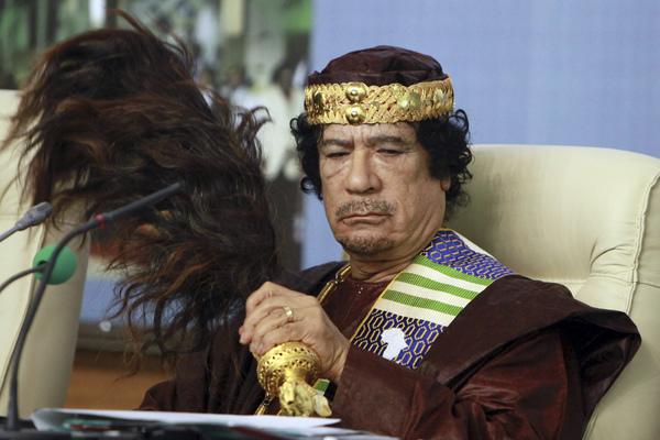 В Бельгии пропали миллиарды Каддафи