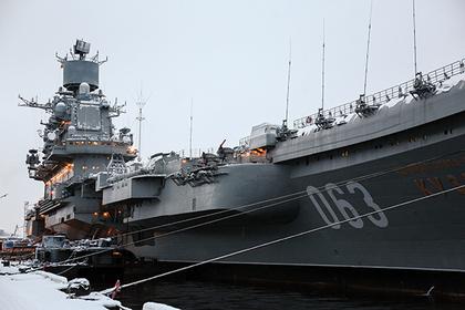 Один человек пропал после ЧП с плавдоком во время ремонта «Адмирала Кузнецова»