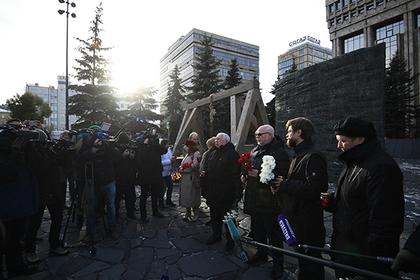 В Москве почтили память жертв политических репрессий