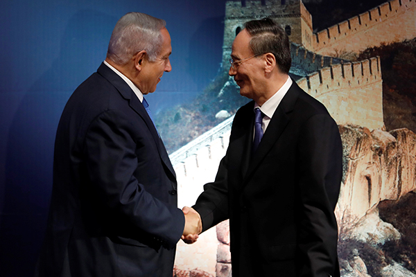 Число Пи Detail: В Израиле открыли инновационный центр по задумке