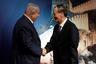 Биньямин Нетаньяху и Ван Цишань