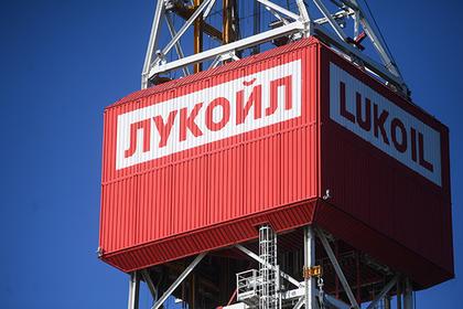 «Лукойл» нарастил производство топлива для внутреннего рынка